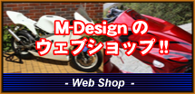 M-DESIGN Web Shop